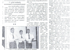 Manjusawa-article