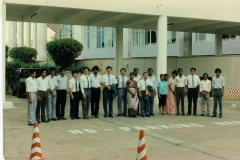 The staff of the Institute of Computer Technology together with eight Japanese experts began work at the BMICH in September 1987 as the new building complex for the ICT at the University of Colombo was not ready.
